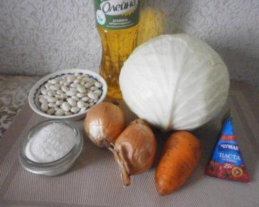 Фасоль для приготовления