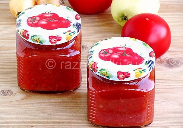 Томатно-яблочный кетчуп
