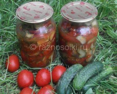 Салат из овощей в стеклянных банках