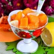 Десерт из тыквы с лимоном