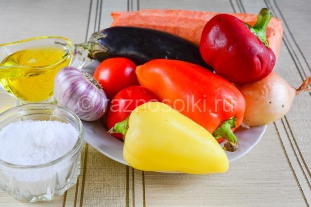 Овощи для лечо из баклажанов