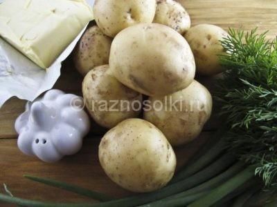 Молоджой картофель