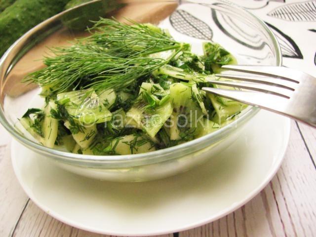 Салат из огурцов и киви