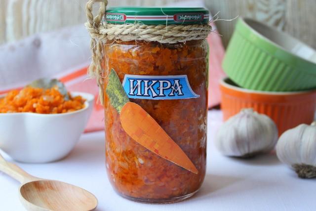 Икра из моркови с луком на зиму без сахара и соли