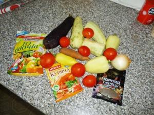 набор овощей для соте